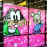 Airbrush Daycare Windows